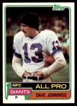 1981 Topps #110  Dave Jennings  Front Thumbnail