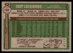 1976 Topps #166  Skip Lockwood  Back Thumbnail