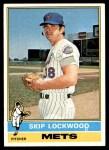 1976 Topps #166  Skip Lockwood  Front Thumbnail