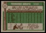 1976 Topps #614  Fernando Arroyo  Back Thumbnail