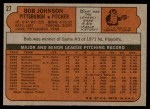 1972 Topps #27  Bob Johnson  Back Thumbnail
