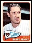 1965 Topps #584  Harry Bright  Front Thumbnail