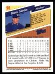 1993 Topps #96  Russ Swan  Back Thumbnail