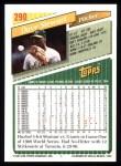 1993 Topps #290  Dave Stewart  Back Thumbnail