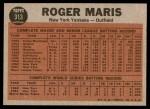 1962 Topps #313   -  Roger Maris Blasts 61st HR Back Thumbnail