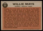 1962 Topps #395   -  Willie Mays All-Star Back Thumbnail
