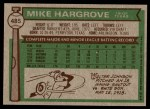 1976 Topps #485  Mike Hargrove  Back Thumbnail