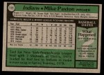 1979 Topps #122  Mike Paxton  Back Thumbnail