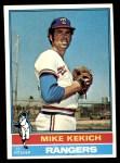 1976 Topps #582  Mike Kekich  Front Thumbnail