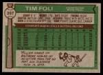 1976 Topps #397  Tim Foli  Back Thumbnail
