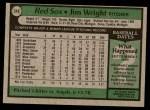1979 Topps #349  Jim Wright  Back Thumbnail