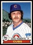 1979 Topps #473  Dave Roberts  Front Thumbnail