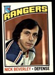 1976 Topps #41  Nick Beverley  Front Thumbnail