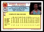 1992 Topps #5  Johnny Newman  Back Thumbnail