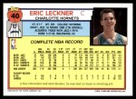1992 Topps #40  Eric Leckner  Back Thumbnail