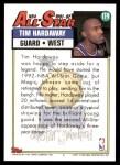 1992 Topps #119   -  Tim Hardaway All-Star Back Thumbnail