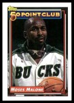 1992 Topps #208   -  Moses Malone 50 Point Club Front Thumbnail