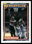 1992 Topps #212   -  Clyde Drexler 50 Point Club Front Thumbnail