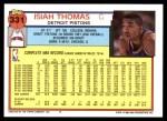 1992 Topps #331  Isiah Thomas  Back Thumbnail