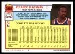 1992 Topps #355  Rolando Blackman  Back Thumbnail