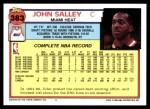 1992 Topps #383  John Salley  Back Thumbnail