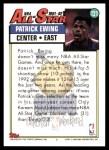 1992 Topps #121   -  Patrick Ewing All-Star Back Thumbnail