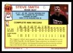 1992 Topps #147  Steve Smith  Back Thumbnail