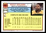 1992 Topps #161  Benoit Benjamin  Back Thumbnail