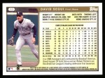 1999 Topps #17  David Segui  Back Thumbnail