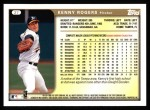 1999 Topps #27  Kenny Rogers  Back Thumbnail