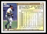 1999 Topps #190  Edgar Martinez  Back Thumbnail