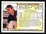 1999 Topps #344  Ron Coomer  Back Thumbnail