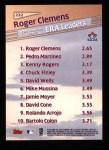 1999 Topps #232   -  Roger Clemens AL ERA Leaders Back Thumbnail