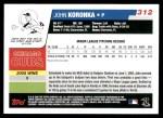 2006 Topps #312 CUB  -  John Koronka  Rookie Card Back Thumbnail