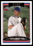 2006 Topps #312 CUB  -  John Koronka  Rookie Card Front Thumbnail