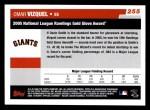 2006 Topps #255   -  Omar Vizquel Golden Glove Award Back Thumbnail