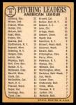 1968 Topps #10 COR  -  Dean Chance / Jim Lonborg / Earl Wilson AL Pitching Leaders Back Thumbnail