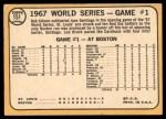 1968 Topps #151   -  Lou Brock 1967 World Series - Game #1 - Brock Socks 4-Hits in Opener Back Thumbnail