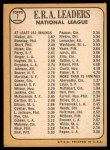 1968 Topps #7   -  Jim Bunning / Phil Niekro / Chris Short NL ERA Leaders Back Thumbnail