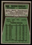 1975 Topps #275  Norm Snead  Back Thumbnail