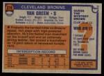 1976 Topps #219  Van Green   Back Thumbnail