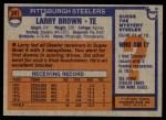 1976 Topps #381  Larry Brown  Back Thumbnail