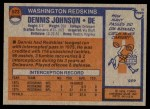 1976 Topps #523  Dennis Johnson   Back Thumbnail