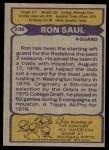 1979 Topps #236   -  Ron Saul All-Pro Back Thumbnail