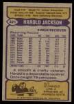 1979 Topps #321  Harold Jackson  Back Thumbnail