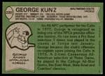1978 Topps #220  George Kunz  Back Thumbnail