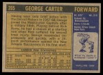 1971 Topps #205  George Carter  Back Thumbnail