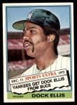1976 Topps Traded #528 T Doc Ellis  Front Thumbnail