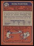 1973 Topps #342  Ron Porter  Back Thumbnail