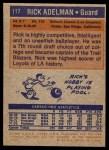 1972 Topps #117  Rick Adelman   Back Thumbnail